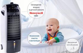 Увлажнитель воздуха для детской комнаты Honeywell ES 800.