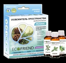 Польза ароматерапии, на основе пробиотиков.
